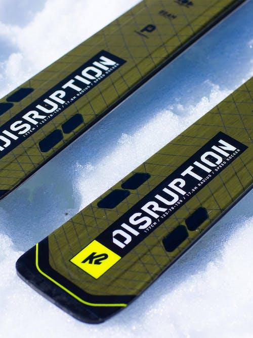 K2 Disruption 78ti Skis with Bindings